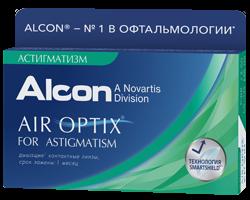 AIR OPTIX for ASTIGMATISM (3)